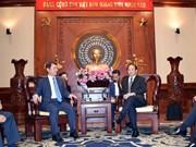 胡志明市与韩国促进合作提高教育质量