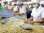 越南对美国的贸易顺差额约达270亿美元