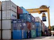 越南经济发展的新动力