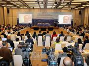 促进国际合作 面向东海和平稳定