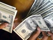 6日越盾兑美元中心汇率上涨4越盾