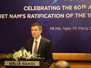 越南努力促进《关于国际人道法的日内瓦公约》的有效实施