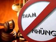 越南政府颁布关于落实2020年政府反腐败工作行动计划的决议