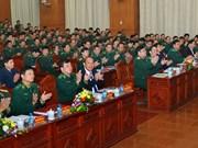 政府副总理张和平:切实维护好边境地区治安秩序和社会安全稳定