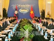 越老启动第四次外交部长年度磋商