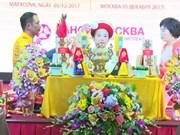在俄罗斯推介越南三府祀母信仰文化