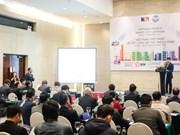 越南学习借鉴法国智慧城市建设经验