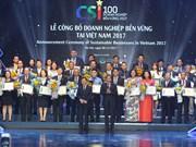 国家副主席邓氏玉盛出席2017年越南可持续发展企业百强名单公布仪式