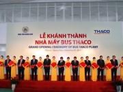 首家越南品牌巴士生产厂正式落成