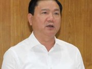 越南第十四届国会常委会第十八次会议公报