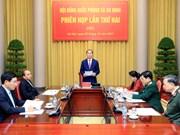 陈大光主席主持召开国防安全委员会第二次会议