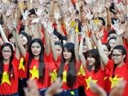 越南人权成就不容否定