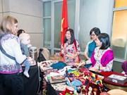 越南驻美国大使馆参加冬季展  推介越南文化