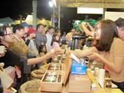 """2017年第一届""""越南咖啡日""""活动正式开幕"""