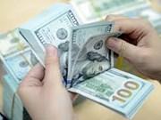11日越盾兑美元中心汇率上涨2越盾