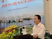 越南湄公河委员会召开全体会议