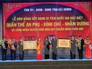 越南国家副主席邓氏玉盛:海阳省须科学有效地开发民族文化遗产