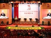 培养有本领、有创意和爱国精神的越南青年一代