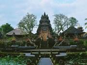 """""""印尼你好,来印尼旅游吧"""" 展览会在河内举行"""
