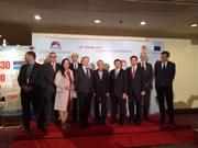 欧洲贸易与投资政策扶持项目助力提高越南更快融入全球经济体系