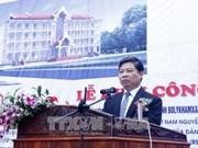 越南援建老挝一高中项目开工