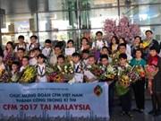 """越南学生在""""2017年未来数学家挑战赛""""中获得佳绩"""