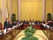 国家主席关于颁布六部法律的主席令正式公布