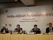 印度大力推动与东盟的关系