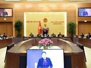第十四届国会常务委员会第十九次会议落下帷幕