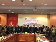越南首次召开关于生态批评的国际科学研讨会