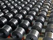 越南钢铁协会对美国征收输美越南钢材反倾销反补贴税作出回应