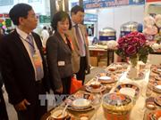 越南产品展销会在岘港市举行
