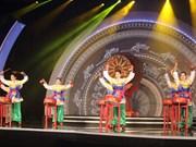第37届越南全国电视节开幕