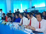 第七次柬老越发展三角区青年论坛在平福省开幕