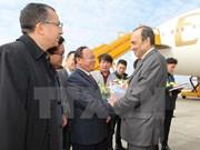 摩洛哥众议院议长开始对越南进行正式访问