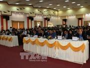柬老越发展三角区第十一次贸易投资与旅游促进论坛在平福省举行