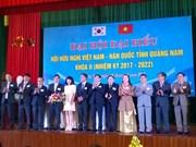 进一步增进越南与韩国的友谊和团结
