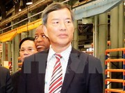 越共中央书记处对永福省省委常委和两名干部给予纪律处分