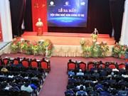 越南成立航天技术学院 培养航空航天领域专业人才