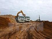 越老建交55周年:老挝第三大投资来源国——越南
