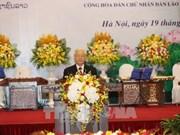 越南领导设宴欢迎老挝人革党中央总书记、国家主席本扬·沃拉吉