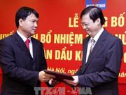 前越南油气集团总经理冯廷实遭起诉