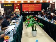 爱尔兰为越南少数民族地区发展援助1260万欧元
