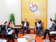 《2017年越南全国反贪污、反浪费新闻奖》颁奖仪式将于2018年1月2日举行