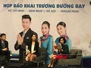 柬埔寨澜湄航空正式开通金边至河内和暹粒至胡志明市直达航线