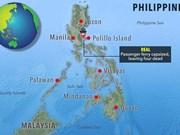 """台风""""天秤""""侵袭菲律宾  一艘渡轮沉没252人获救"""