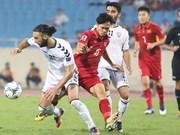 FIFA年终排名:越南队位居东南亚首位