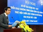 有效开展越南政府关于对外信息发展战略的行动计划