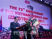 越南人民军成立73周年纪念活动在老古巴和捷克举行
