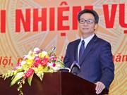 武德儋副总理:继续健全体制推动信息传媒领域发展
